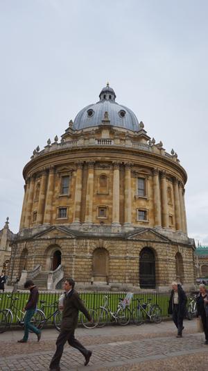 Oxford quote #2