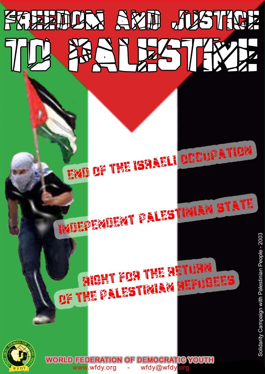 Palestine quote #1