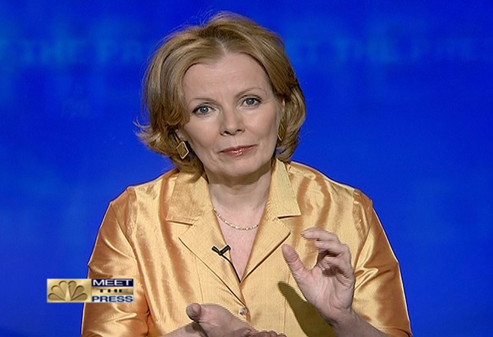 Peggy Noonan's quote #7