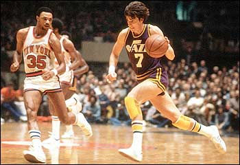 Pete Maravich's quote #2