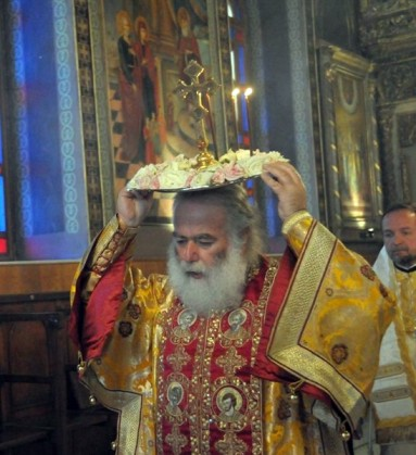Pope Theodoros II's quote #1