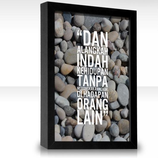 Pramoedya Ananta Toer's quote