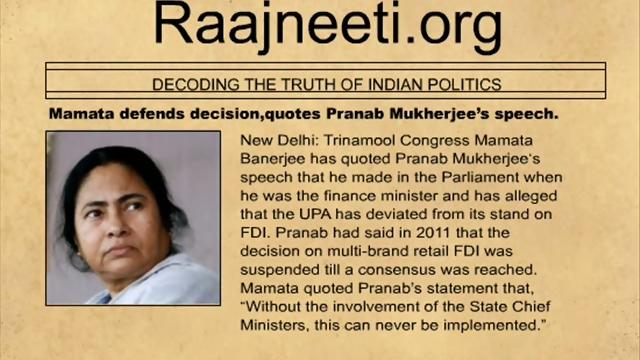 Pranab Mukherjee's quote #2
