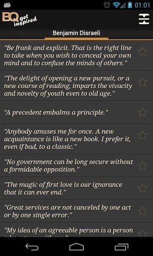 Premium quote #1