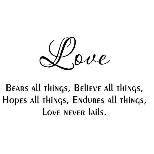 Profound quote #6