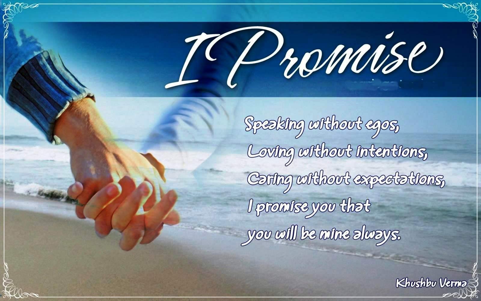 Promise quote #3