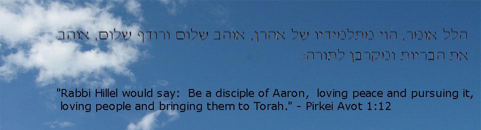 Rabbi quote