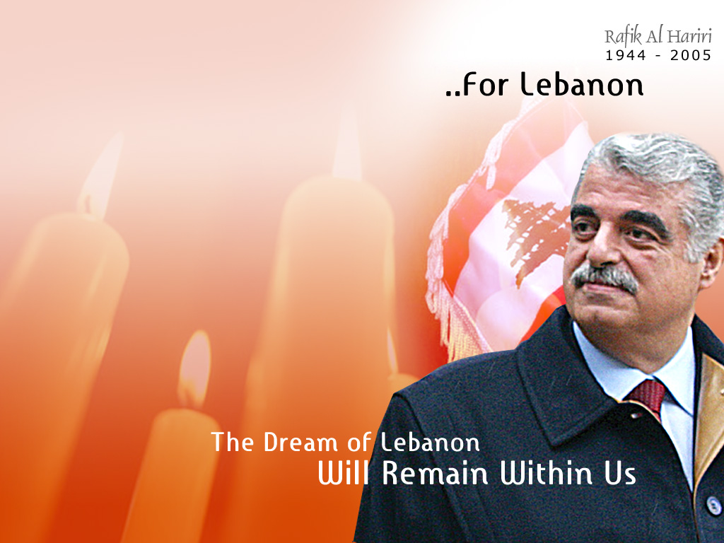 Rafik Hariri's quote #3