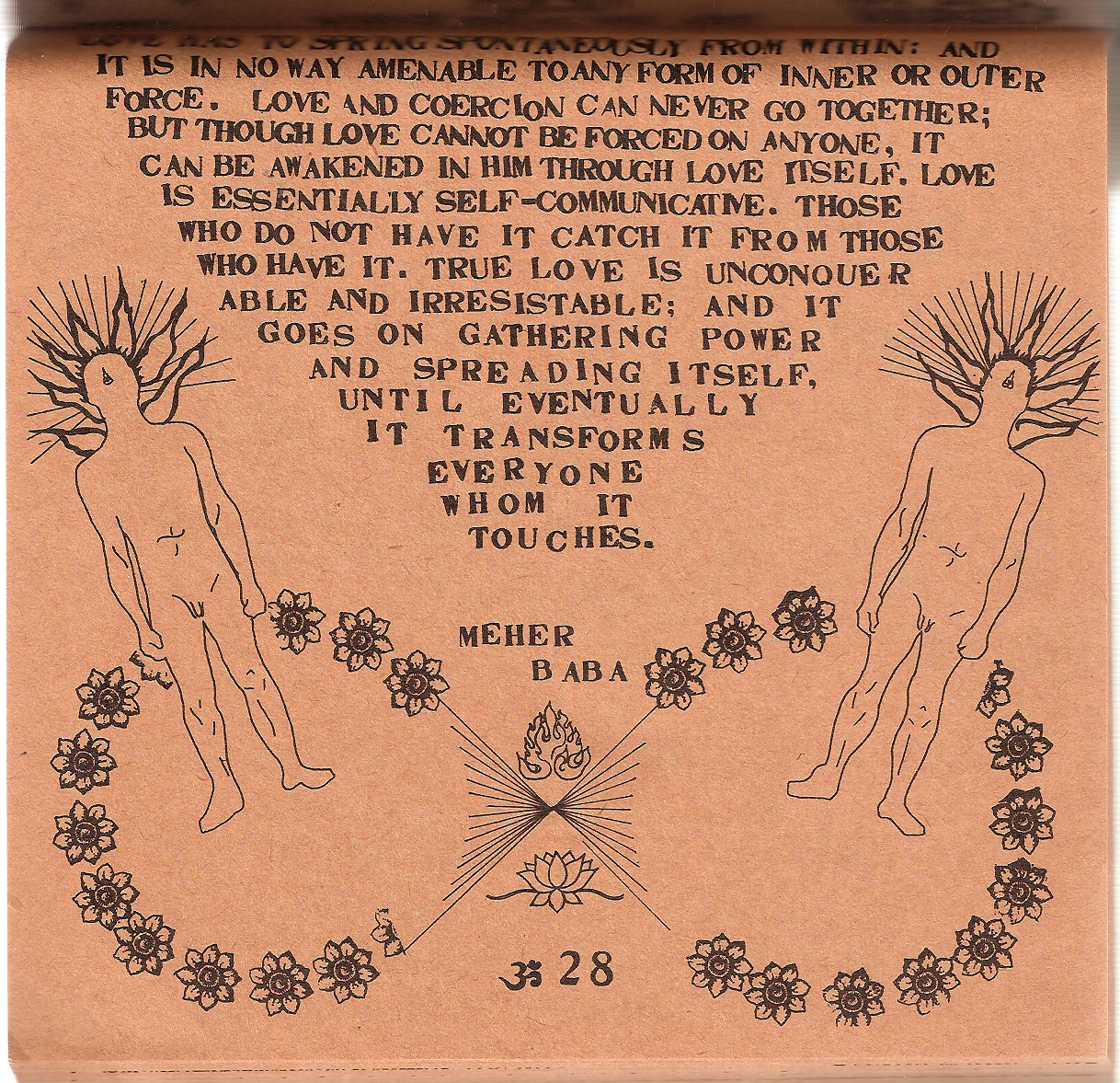Ram Dass's quote #1