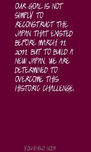 Reconstruct quote