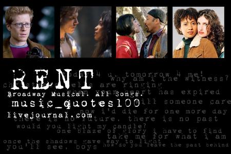 Rent quote #3