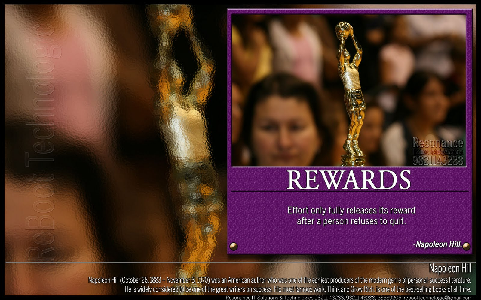 Reward quote #8