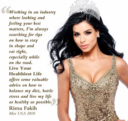 Rima Fakih's quote #5