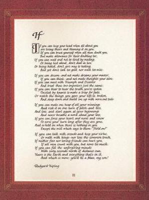 Rudyard Kipling's quote #7