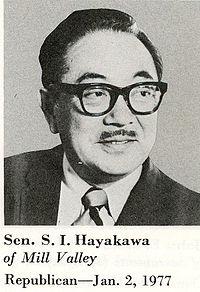 S. I. Hayakawa's quote #2