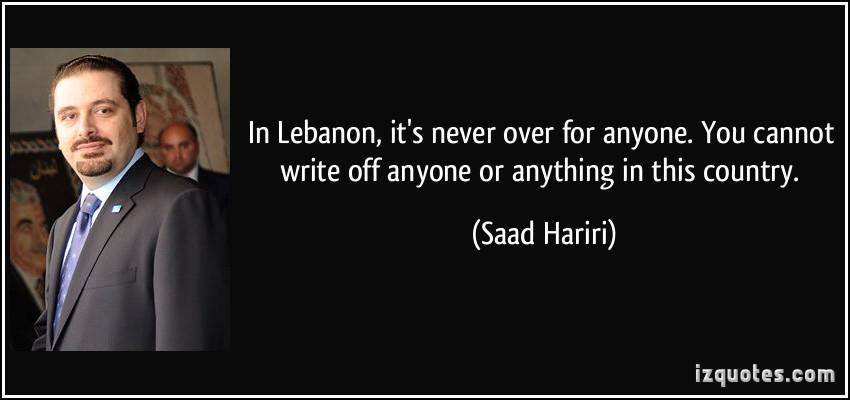 Saad Hariri's quote #5