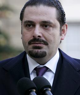 Saad Hariri's quote #3