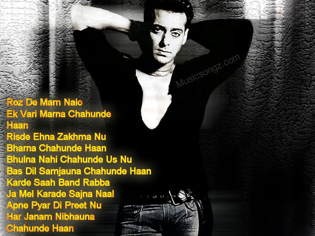 Salman Khan's quote #3