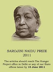Sarojini Naidu's quote #1