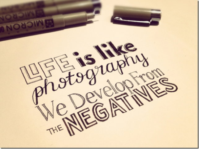 Self-Awareness quote #2