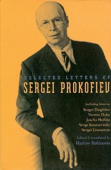 Sergei Prokofiev's quote #7