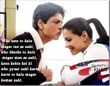 Shahrukh Khan's quote #1