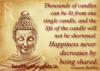 Shared quote #6