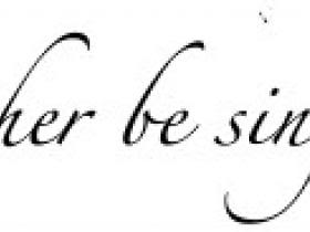 Singing quote #6
