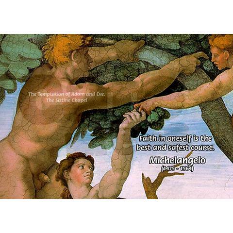 Sistine quote #1