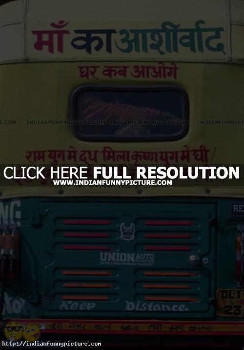 Slogans quote #1