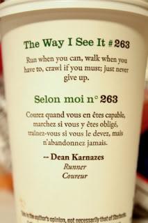 Starbucks quote #3