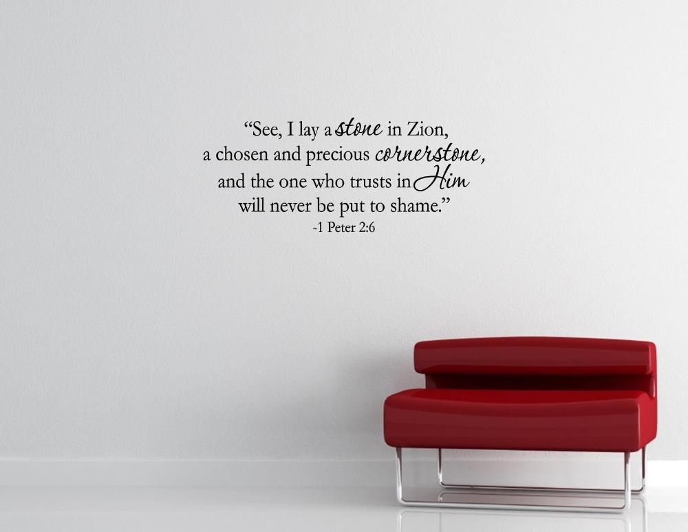 Stones quote #2