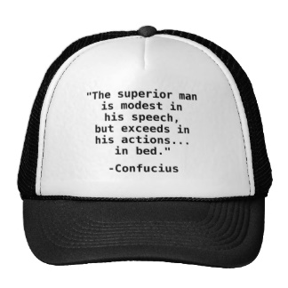 Superior quote #4