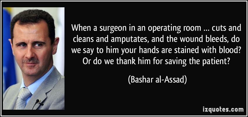 Surgeon quote #1