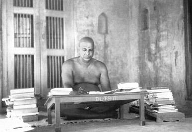 Swami Sivananda's quote #4