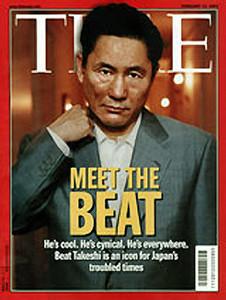 Takeshi Kitano's quote #4
