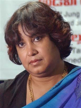 Taslima Nasrin's quote #3