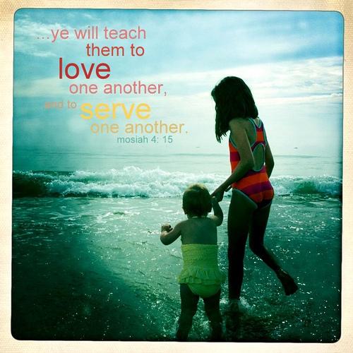 Teach quote #8