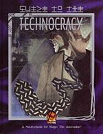 Technocracy quote #1
