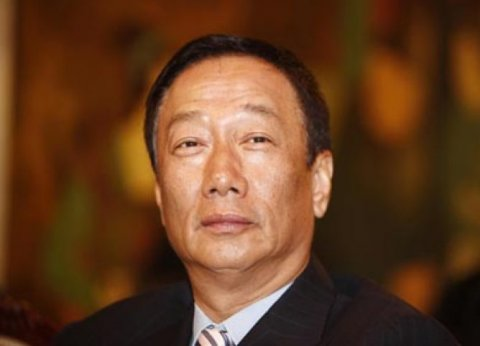 Terry Gou's quote #3