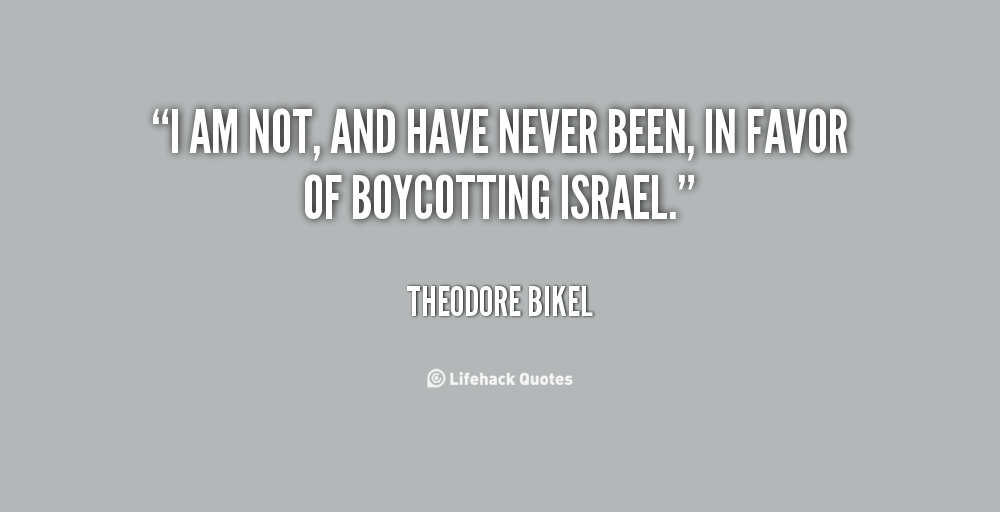 Theodore Bikel's quote #4