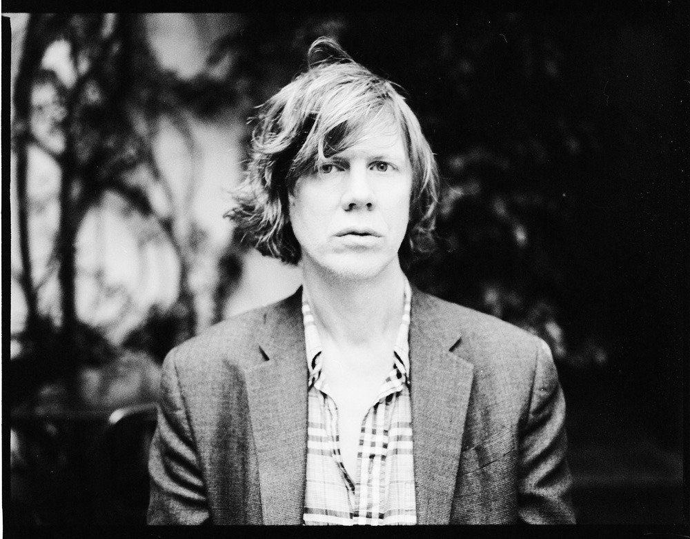 Thurston Moore's quote #5
