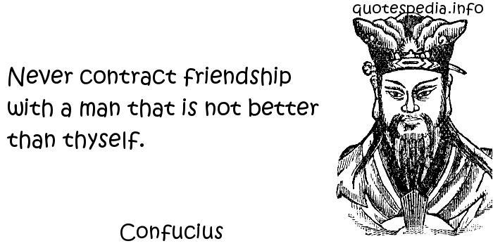 Thyself quote #1