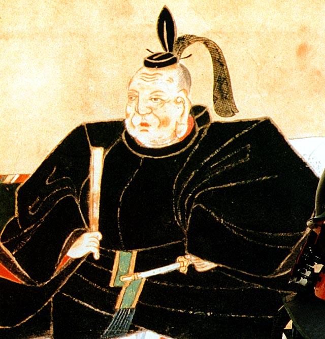 Tokugawa Ieyasu's quote #1