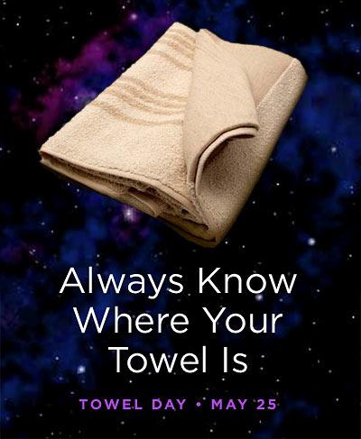 Towel quote #2