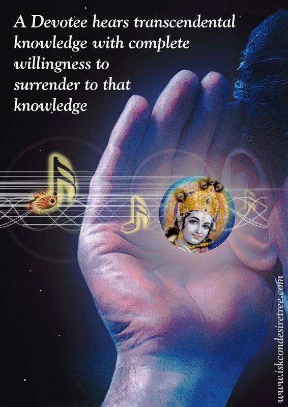 Transcendental quote #1
