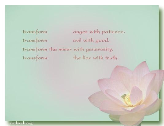 Transform quote #2