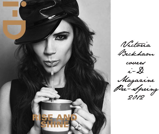 Victoria Beckham's quote #5