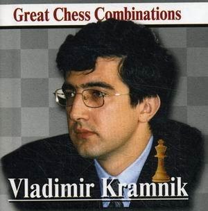 Vladimir Kramnik's quote #6