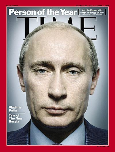 Vladimir Putin's quote #3